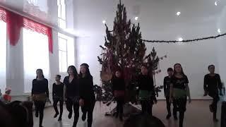 Сен коркаксын танец