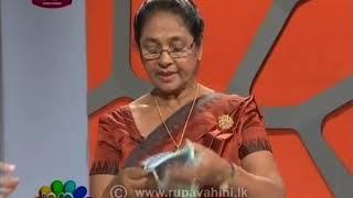 Nugasewana Mahum Athkam 2019-11-27 | Rupavahini Thumbnail