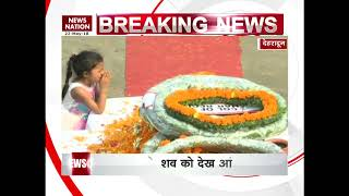 Kuglam encounter: Young daughter pays tribute to martyred father Deepak Nainwal