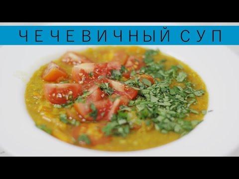 Сырный крем суп с брокколи Рецепт с фото