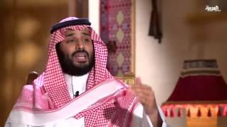 محمد بن سلمان: مشروع