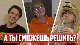 - ЕГЭ ДЛЯ АНИМЕШНИКОВ