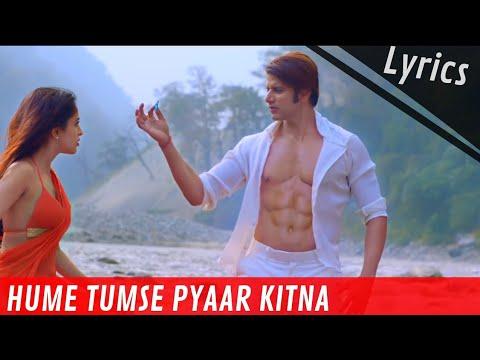 Hume Tumse Pyaar Kitna Lyrics