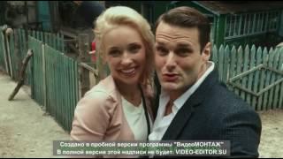 Жених Фильм полная версия