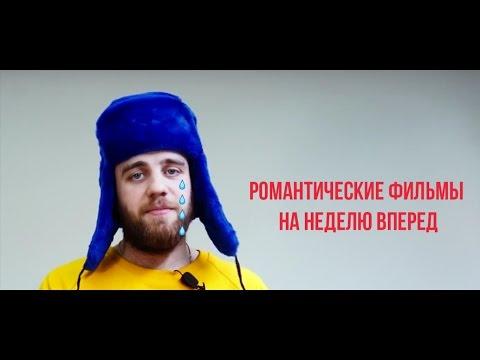 Анатолий Белый (Анатолий Вайсман) - фильмография
