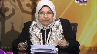 سعاد صالح توضح موقف الشريعة من خدمة الزوجة لأهل زوجها .. فيديو