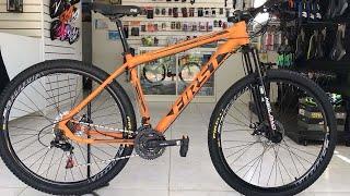 Devo comprar uma bike First?