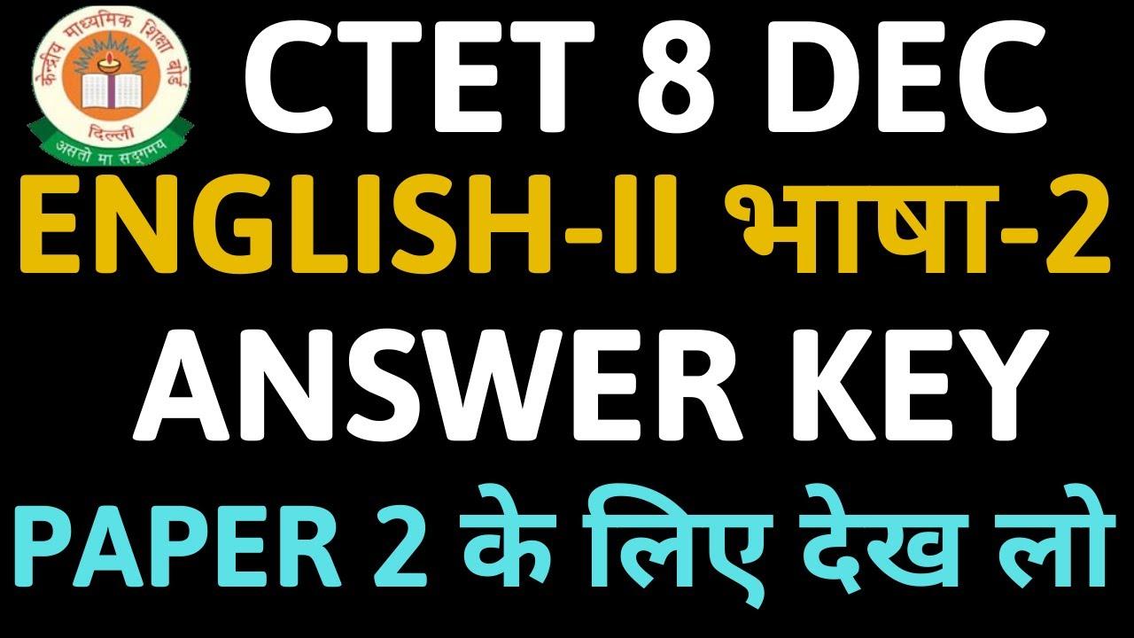 CTET ANSWER KEY 2019 FOR ENGLISH Language-2 PAPER-2 | CTET ...