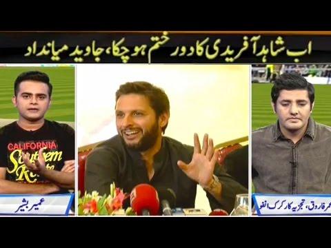 Shahid Afridi Retirement | Javed Miandad Remakrs | Neo Sports