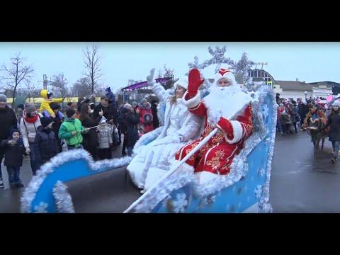 Таким было шествие Дедов Морозов!