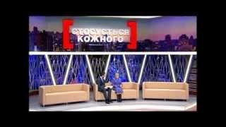 Битой по культуре. Касается Каждого, эфир от 05.12.2013