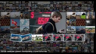 Северный поток-2 Дания спасла Украину, заставив Газпром приступить к плану Б