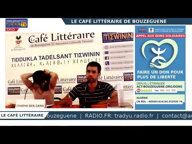 Le Café littéraire : Timlilit akked/Rencontre avec Chabha Ben Gana