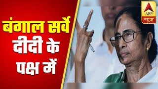 ABP News-Nielsen Survey: Mamata Banerjee's TMC To Win 31 Out Of 42 Seats | ABP News