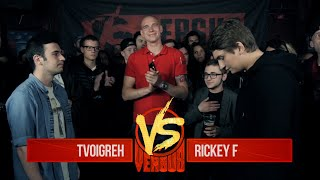 VERSUS: FRESH BLOOD 2 (tvoigreh VS Rickey F) Первый Отборочный Баттл