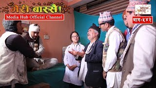 Meri Bassai Episode -542,  20-march-2018, By Media Hub Official Channel thumbnail