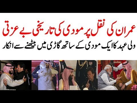 See After Bollywood and  Industry Now Indian PM Narendra Modi Copying Pakistans PM Imran Khan