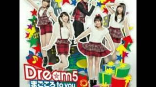 2013年11月20日発売のアルバム「まごころ to you」収録。トラックNo.8.