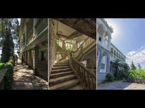 Туры в Абхазию с личным гидом • Вдохновение в Абхазии