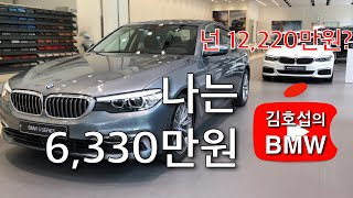 BMW 520i luxury (G30) / 블루스톤 (…