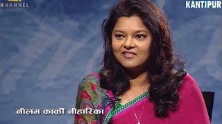 Nilam Karki Niharika Interview In Program Suman Sanga Of Kantipur Television