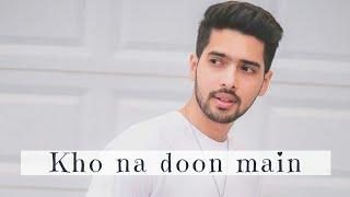 Jaana Na Dil Se Door Song | Armaan Malik | Palak Muchhal | AxS