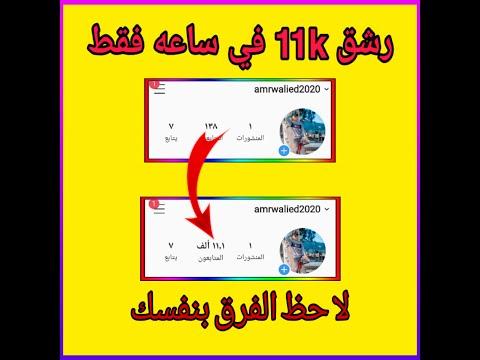 صورة  لاب توب فى مصر ارشق11K+تزويد لايكات+تزويد كومنتات* شراء لاب توب من يوتيوب