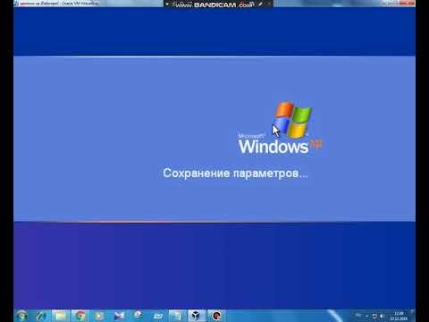 2 способа для вызова синего экрана смерти Windows XP