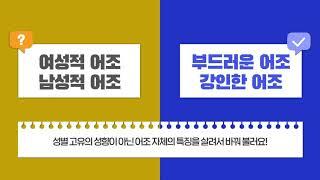 2021년 경기도 성평등캠페인4_썸네일이미지