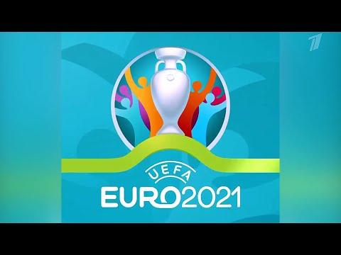 Чемпионат по футболу Евро - 2020 перенесен на год из-за пандемии коронавируса.