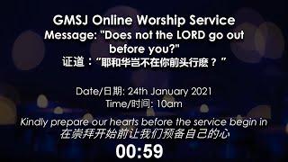 GMSJ Sunday Service 20210124