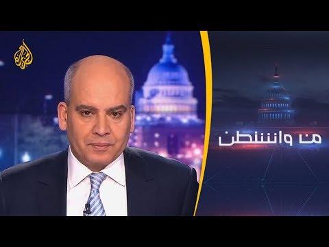 من واشنطن- إعدامات حالية بمصر وأخرى قديمة بأميركا  - نشر قبل 5 ساعة