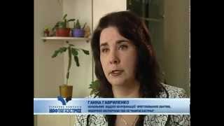 видео Добровольное страхование имущества предприятий и организаций