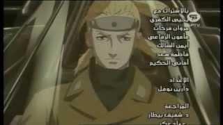 شارة ساموراي 7  |  Samurai 7 - ARABIC ENDING HD
