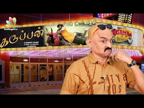 Karuppan Movie Review : Kashayam with...