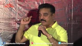 Kamal Hassan Speech @ Uttama Villain Press Meet