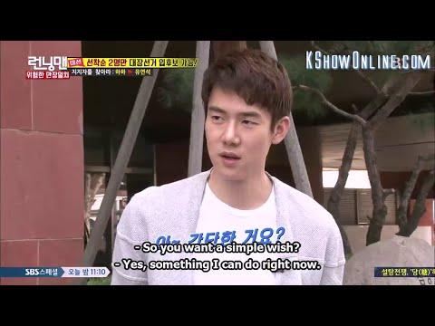 [ENGSUB] Running Man Episode 293 Yoo Yeon Seok Support HaHa