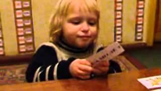 Обучение детей чтению. Методика С. Полякова. Маленькая Катя