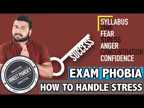 क्या आपको एग्जाम का डर है ? Are You In EXAM TIME Depression ? WATCH THIS VIDEO AND GET SUCCESS.