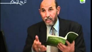 تاريخ الإسلام - الحلقة رقم 34