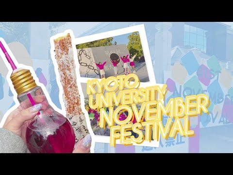 《京大留学 vlog》 ep2. November Festival at Kyoto University ⭐️ | japan exchange | dearcindy