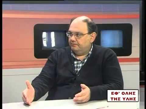 ΕΠΑΜ, Δ.Καζάκης στο ΑΧΕΛΩΟΣ ΤV, 10 Δεκ 2013