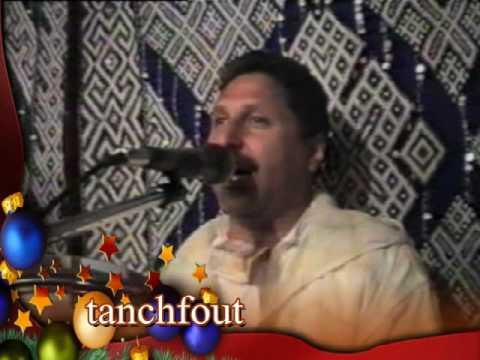 GRATUIT OURAHOU MP3 TÉLÉCHARGER GRATUIT MIMOUN