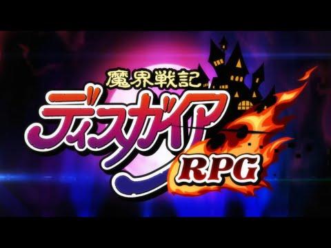 【ディスガイアRPG】2端末で高速リセマラ【Nox リセマラ】