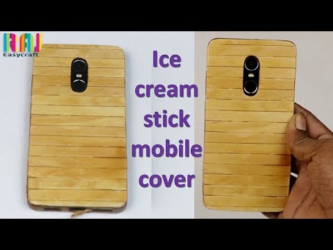mobile cover making at home || old mobile cover reuse ideas || mi mobile case