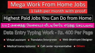 Work From Home Tutorial: Highest paying work from home jobs in Tamil | Chennai Tech