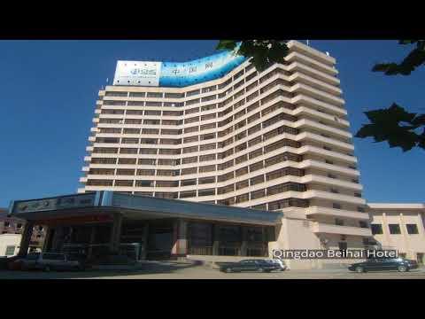 Qingdao Beihai Hotel