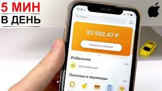 ТОП 3 САЙТА для заработка денег НА ТЕЛЕФОНЕ! Как заработать на телефоне в интернете 2020