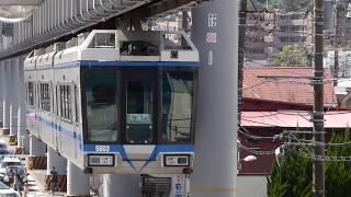 湘南モノレール 5000系 2編成 青帯 富士見町駅