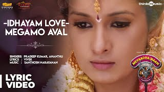 Meyaadha Maan | Idhayam Love Megamo Aval Song with Lyrics | Vaibhav, Priya | Santhosh Narayanan